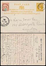 CEYLON 1896 CITY COLLEGE STATIONERY CARD PETTAH UPRATED to GB