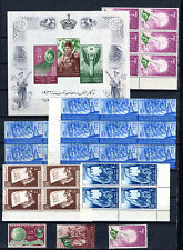 EGYPT 1952-1954 SELECTION OF MNH STAMPS UNMOUNTED MINT