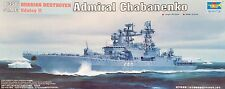 TRUMPETER® 04531 Admiral Chabanenko Udaloy II Class Destroyer in 1:350