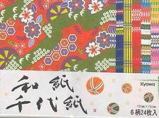 24s Origami Folding Paper 6in Chiyogami Sakura #1179 S-1716