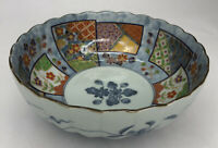 "Andrea by Sadek Porcelain Bowl 5 1/2"" Gold Trimmed Blue, White & Multi Japan EUC"