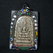 Phra Buddha Somdej Toh Wat Rakang Thai Magic Amulet vintage Pendant Very Rare