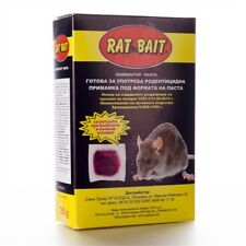 2x RAT BAIT Professional Rat,Mouse Paste Bait Rodent Poison Mice Control Killer