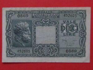 ITALY ( 1944 RARE ) 10 LIRE HIGH GRADE BEAUTIFUL RARE BANK NOTE