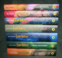 New Set of 7 books HARRY POTTER J.K. Rowling Гарри Поттер In Russian ROSMEN