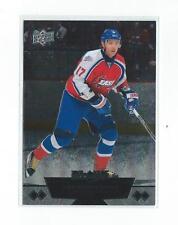 2012-13 Black Diamond #211 Ilya Kovalchuk AS Devils SP
