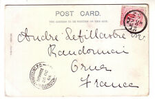 NEW ZEALAND 1905 1d U.P.U. ON MT. McKENZIE PPC TO FRANCE T.P.O. CACHET