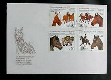 TIMBRES D'ALLEMAGNE ORIENTALE : DDR 1989 YVERT N° 2868 à 2871- CHEVAUX - TBE