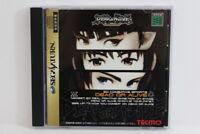 Dead or Alive W/ Spine SEGA Saturn SS Japan Import US Seller G7452