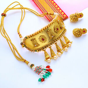 Ethnic Bridal Wedding Choker Indian Necklace Set with Earrings for Woman Jewelry
