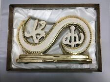 Allah Mohammad Ornament Luxuary Boxed Muslims Gift Set For Wedding Or Home