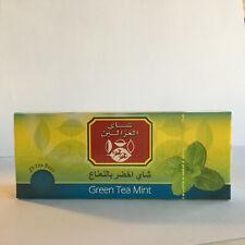 Alghazaleen Sri Lankan High Quality Ceylon 25 Bag Green Tea Mint / 7 oz  50 gm