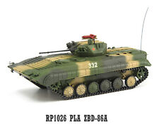 S-Model 1/72 PLA ZBD-86A Type 86 Infantry fighting vehicle #RP1026