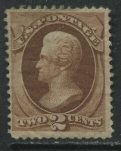 USA 1870 2 cent red brown without grill mint with part o.g. hinged