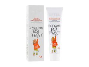 Estel Professional LITTLE ME Children's Toothpaste-Gel Orange-Flavored 50 ml