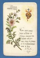 IMAGE PIEUSE  HOLY CARD sacre coeur JESUS ENCRE GOUACHE 19 th MM ALACOQUE