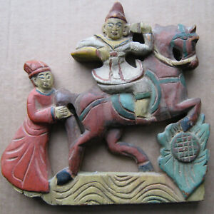 ANTIQUE Carved wood HORSE & Rider & servant temple wall sculpture BURMA Myanmar