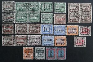 RARE 1942- Japanese Occ of Selangor lot of 33 postage stamps Mint/Used