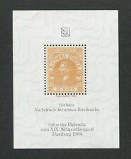 SERBIA No. 1 OFFICIAL REPRINT UPU CONGRESS 1984 MEMBERS ONLY !! RARE !! d8735