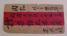 CHINA  RED BAND COVER HONG KONG CIRCA 1899