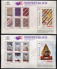 Indonesien Indonesia 2012 Textilien und Theater mit echter Textilauflage MNH