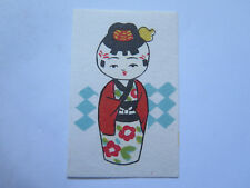 JAPANESE KOKESHI DOLL MATCH BOX LABEL c1960 NORMAL SIZE MADE in JAPAN No 7