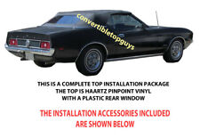 FORD MUSTANG & MERCURY COUGAR CONVERTIBLE TOP DO IT YOURSELF PACKAGE 1971-1973