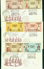 1958 Regional/Folk Costumes,Activities,Trachten,Romania,1738A,TAB/Perforated/FDC
