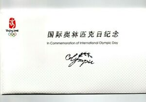 CHINA - 2007- 5 limited edition Olympic Day covers in special folder - 12 scans