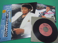 "michael jackson thriller OBI JAPAN LP+weird al yankovic 7""single parody"