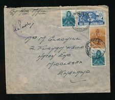 SOUTH AFRICA WW2 ARMY in EGYPT 1942 PREPAID as CANCELS 4 STAMPS to HATCH END GB