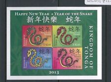 Kingdom of Tonga #1196 MNH Souvenir Sheet / Happy New Year of The Snake - FOS103