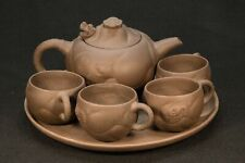 Asian Brown Pottery Tea Set with Dragon in Lid