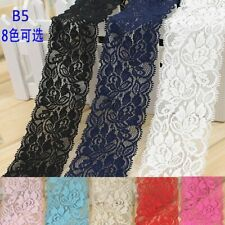 6.5cm Soft Elastic Lace Trim Ribbon DIY Accessories Garment Fabric & Sewing