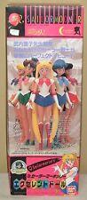 "Sailor Moon R Mercury Excellent Model 18.9"" 48cm Figures Dolls BANDAI 1993 Rare"