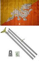 3x5 Bhutan Flag Aluminum Pole Kit Set 3'x5'