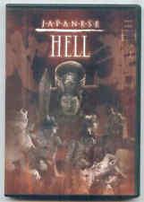 DVD - Japanese Hell (2005)