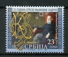 Serbia 2017 MNH Literary Cooperative 125 Years 1v Set Literature Writers Stamps