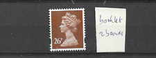 1996 MNH Great Britain Mi 1638 from booklet. 2 phosphor bands