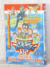 DIGIMON ADVENTURE 02 Zero Two DAIHYAKKA Art Guide Fan Book 2000 KB59*