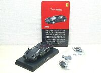 Kyosho 1/64 FERRARI ENZO BLACK diecast car model