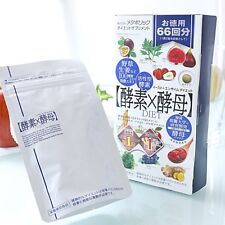 METABOLIC Diet Supplement Yeast × Enzyme 132 tablets From Japan F/S