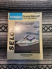 Kawasaki Personal Watercraft 1992-97 Repair Manual