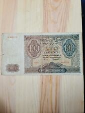 More details for 1941, 100 polish zloty, series a !! serial nr: a 6480109, good condition !!