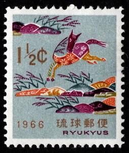 Ryukyu Islands - 1965 - 1 1/2 Cents Horse / Bingata Issue Complete # 139 Mint