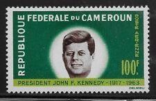 Cameroun Scott #C52, Single 1964 Complete Set FVF MH