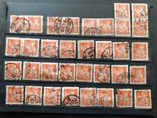 CHINA   -   used or precanceled stamps Miner (1955/1956)