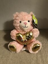 Animal Adventure Plush Teddy Bear Stuffed Animal You Are My Sunshine