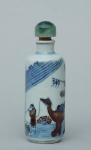 Chinese Blue And Copper Red Antique Snuff Bottle, 19th Century.