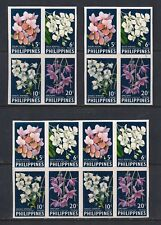 PHILIPPINES IMPERFORATE STAMPS SCOTT #853b - 2 SETS OF 4, 1 OF 8 1962 MNH FRESH